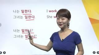 [STEP 01] 야나두 기초영어회화 어순감각 편