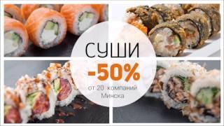 SLIVKI.BY ТОП-7 акций апреля