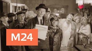 """""""Кинофакты"""": новые детали фильма """"Собачье сердце"""" - Москва 24"""