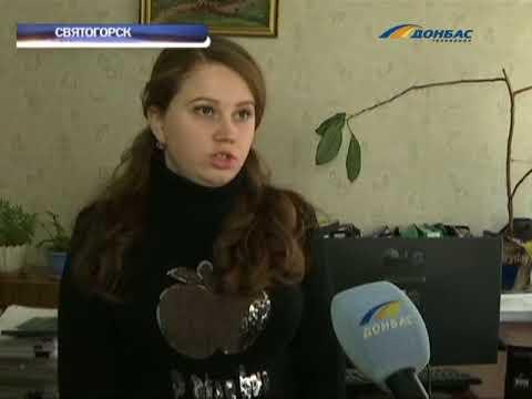 В Святогорске переселенцы из санатория Сосновый бор рискуют остаться без электричества