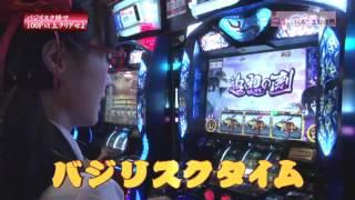 番組:実戦!SIRパチンコ放送局(http://sir777.com/movie/) 機種:バ...