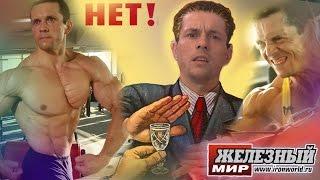 """Алексей Shredder... Нет, ребяты-демократы, — только чай!"""" Шредер"""