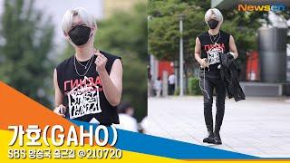 가호(GAHO), '시원한 가죽 패션' (방송국출근길)…