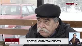 В Петропавловске из 300 автобусов всего 6 доступны для инвалидов