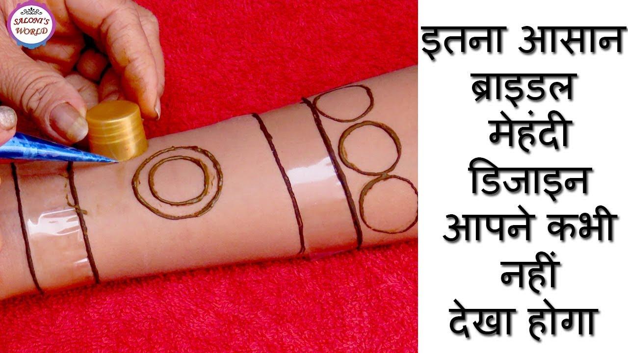 Image result for अब मेहंदी लगाये और भी आसानी से टेप , डी और कैप की मदद से | Bridal Mehndi Designs by Jyoti Sachdeva