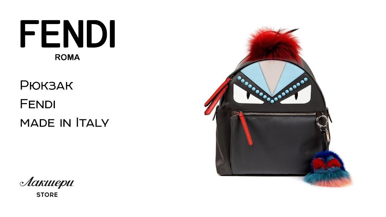 498ee9031601 Женский дизайнерский рюкзак Fendi оригинал от известного бренда review ID  155015