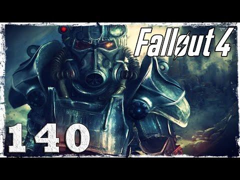 Смотреть прохождение игры Fallout 4. #140: H2-22.