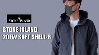스톤아일랜드 소프트쉘 자켓 ( 20FW )