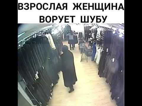 Пенсионерка ворует шубу в магазине Дагестана