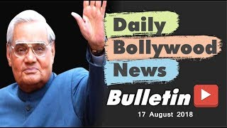 Latest Hindi Entertainment News From Bollywood | 17 August 2018