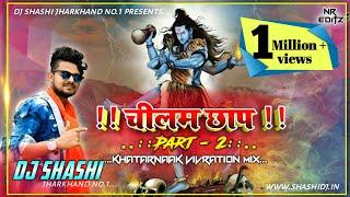 चिलम छाप जिन्दाबाद। ।।।  Shivratri Special Mix By DJ Shashi