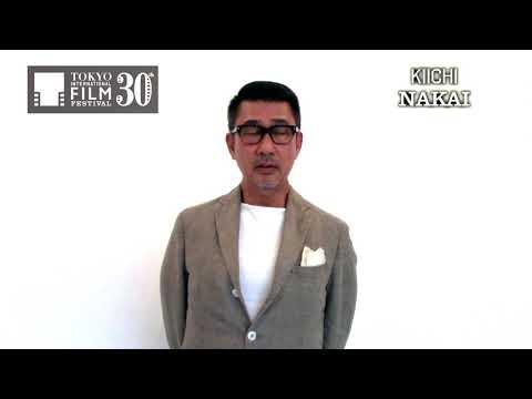 中井貴一さん 第30回祝福コメント Congratulations Messages from Mr.  Kiichi Nakai