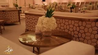 AIZ Evint - Sheraton Dammam Hotel