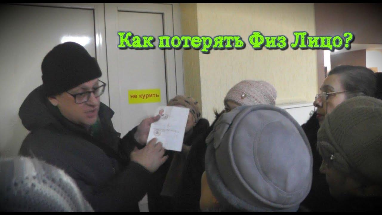 Народный суд ссср аннулировал кредиты можно выиграть суд у банка