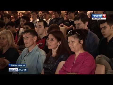 Во Владикавказском колледже электроники прошел благотворительный концерт