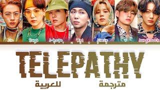 BTS 'Telepathy' arabic sub (مترجمة للعربية)
