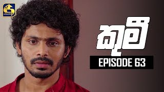 Kumi Episode 63 || 28th August 2019 Thumbnail