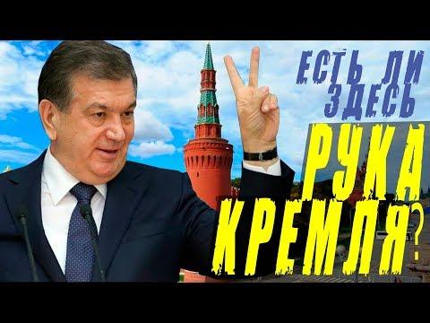 Украина проиграла Узбекистану