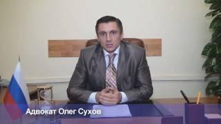 видео Виды договоров найма жилого помещения. Договор социального найма жилого помещения