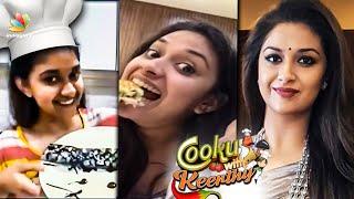 Keerthi Suresh's Chocolate Dosa | Vijay, Sarkar, Rajini, Annatha, Cooking, Tamil Actress