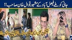 Jani Ko Mily Naye Faisalabadi Qawal, Jugton Ka Taza Kalam   Seeti 24   Sajjad Jani