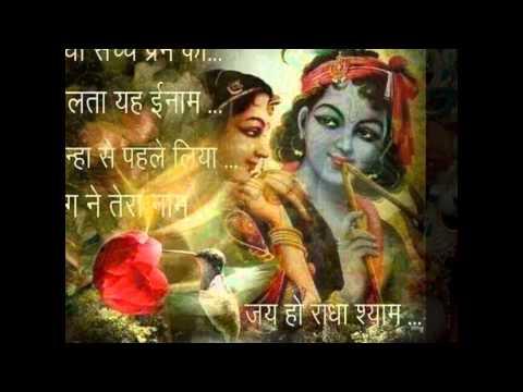Krishna Manmohana - Mahabharat.