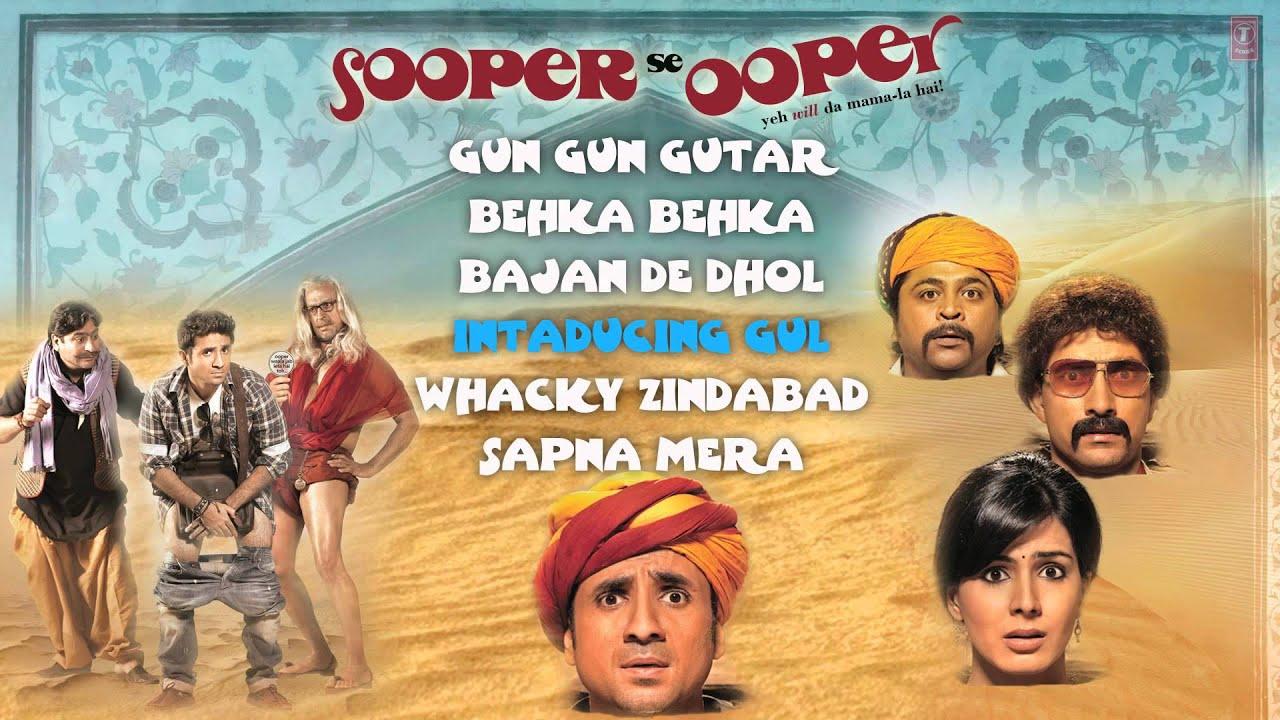 Download SOOPER SE OOPER JUKEBOX | FULL SONGS | VIR DAS