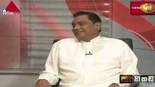 Pathikada Sirasa TV 06th November 2019 Thumbnail