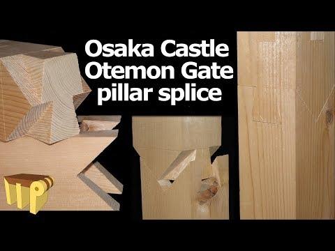 Osaka Castle Otemon Gate's pillar splice - Japanese Joint