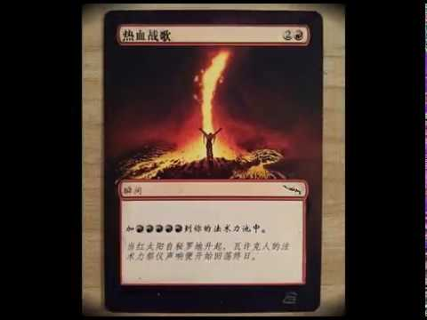 GC Arts - Artwork Magic The Gathering - Acrylic - Seething Song - Altered