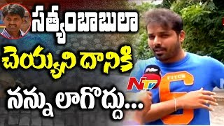 Actor Nandu Face to Face over SIT Notices || Tollywood in Drugs || NTV