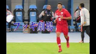 フッキ選手劇場と化したACL川崎フロンターレx上海上港戦 【2-2】