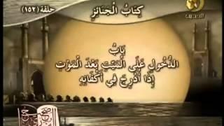 صحيح البخاري - كتاب الجنائز
