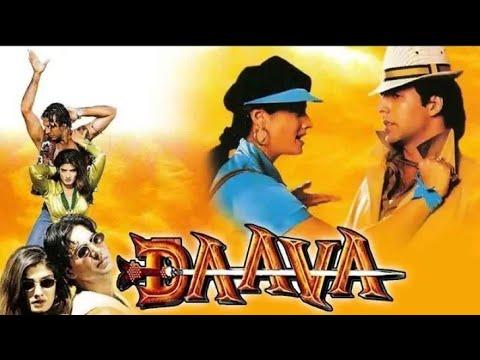 Download Daava (1997) full hindi movie | Akshay Kumar, Akshay Anand, Naseeruddin Shah, Raveena Tandon, Divya