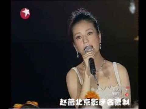 "Vicki ZhaoWei Live ""Charitable Song- The Best Future"""