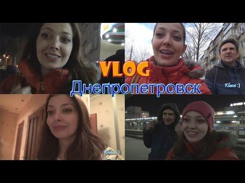 свингер знакомства днепропетровск blog