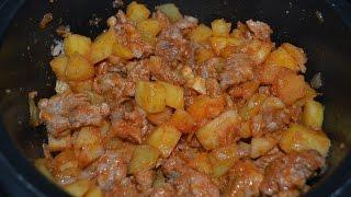 Видео-рецепт - Жаркое со свининой в мультиварке - Готовим вкусно, просто и быстро