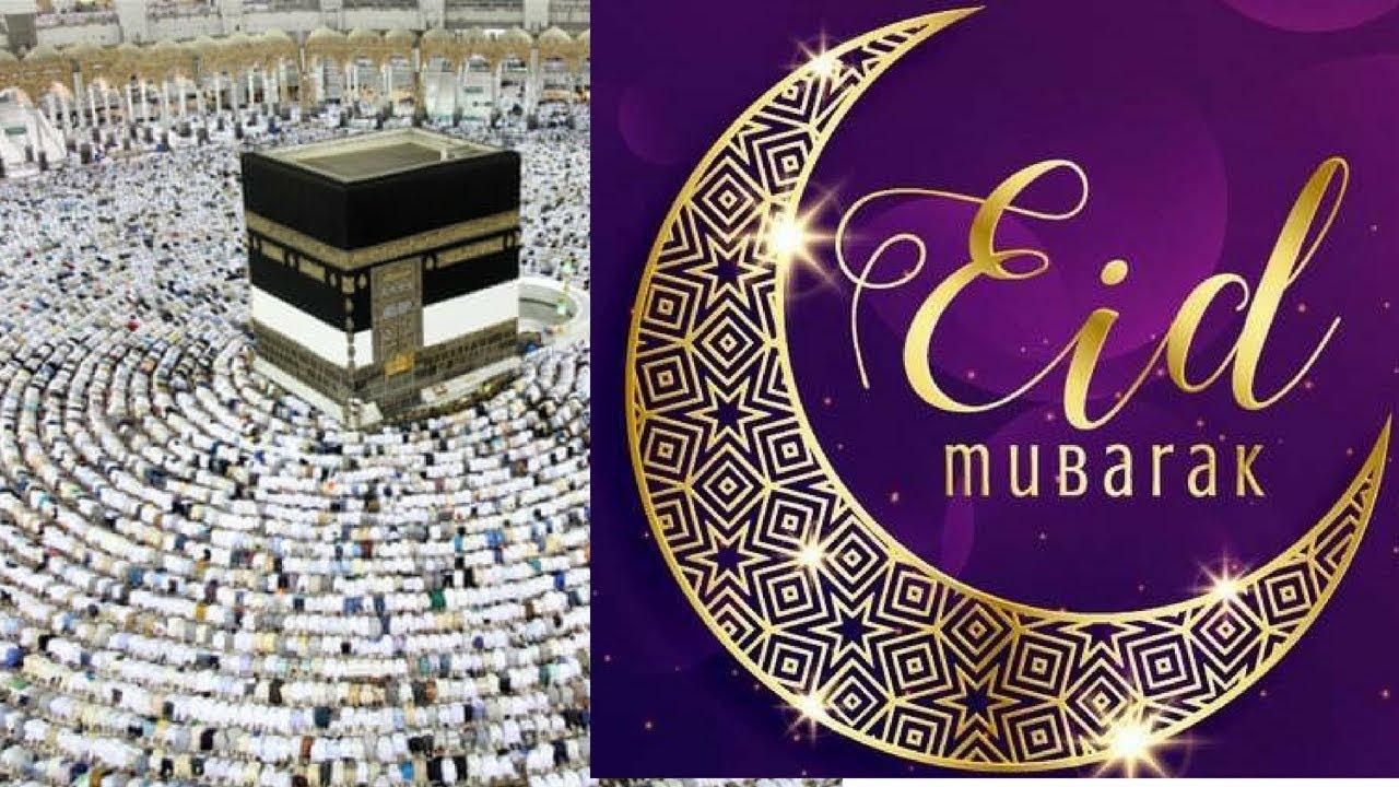 #Hajj Status/ #Eid Mubarak Status/ #Eid Ul Adha Mubarak/#bakra eid status  Eid Mubarak watsapp status