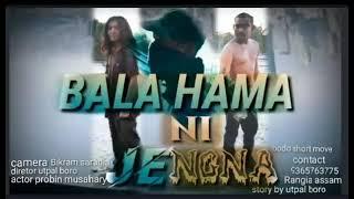 Bala hama ni jengna ll Bodo action movie