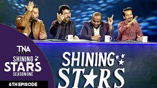 Episode 06 | Guest Judge - Mukhtar Fatehpuri | TNA Shining Stars Season One | Talent Hunt Show