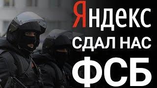 Яндекс скрывает ПРОГИБ под ФСБ, Mi Band 4 с NFC-оплатой в России, новый Star Wars Jedi: Fallen Order