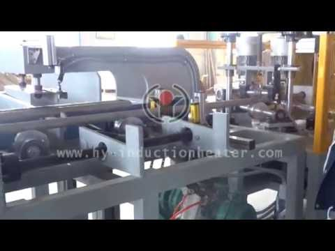 Steel Pipe Bending Heating Equipment