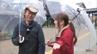 (2014/03月後半放送 starcat ch) 鉄崎幹人さんと未来さんが、名古屋近郊...