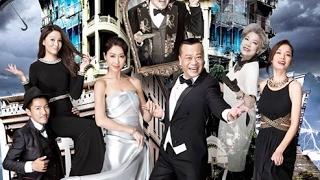 2017最新 電影 - 香港電影 -  粵語搞笑 高清