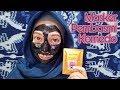 Review Masker Hanashui Naturgo Ade Ayu Sukmawati