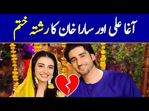 Sara Khan and Agha Ali Breakup Forever | Shocking News