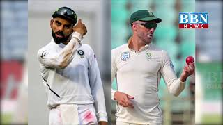 India VS S Africa 2nd Test Day 1 Highlights