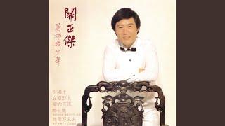 Zhu Fu