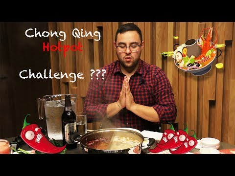 Chinese chong Qing Hot Pot extra spicy challenge! 重庆火锅