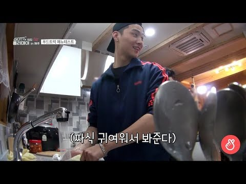 [2JAE Working Eat Holiday in Jeju] Ep. 2